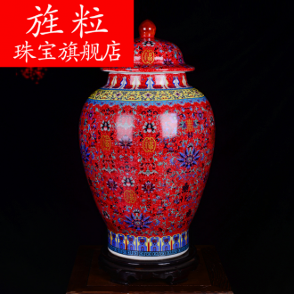 The General continuous grain of jingdezhen ceramic vase can be born big vase western European large red sitting room