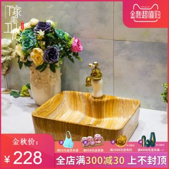 M beautiful art ceramic lavabo basin is the basin that wash a face the stage basin rectangle marble