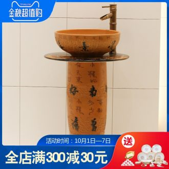 Jingdezhen ceramic balcony one-piece toilet ceramic basin stage basin lavatory basin that wash a face to wash your hands to restore ancient ways
