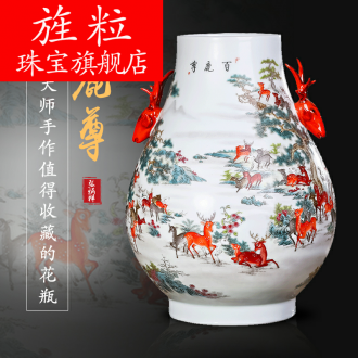 Continuous large grain of jingdezhen ceramics hand - made art vase sitting room adornment is placed a housewarming gift
