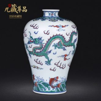 Jingdezhen ceramics antique hand-painted color bucket ssangyong grain mei Chinese bottle vase sitting room place high-grade porcelain gifts