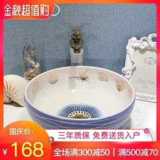 Million birds Mediterranean art stage basin oval ceramic lavatory toilet stage basin basin on the sink