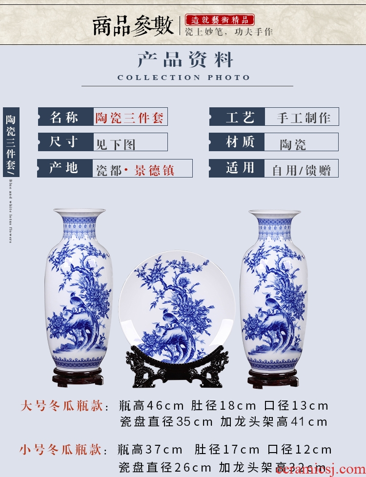 Hotel opening office study Chinese jingdezhen ceramics of large vase flower arrangement sitting room adornment is placed - 577958562903