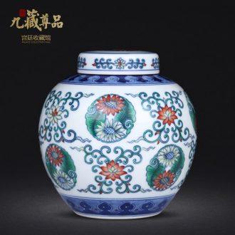 Antique hand-painted porcelain dou CaiTuan chrysanthemum tea pot sitting room furniture study of jingdezhen ceramics decoration furnishing articles