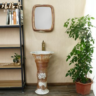 Chinese lotus petals floor pillar lavabo art ceramic lavatory basin of small basin integrated the balcony