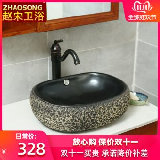 New Chinese style restoring ancient ways household creative ceramic lavabo elliptical lavatory balcony of toilet stage basin rocks