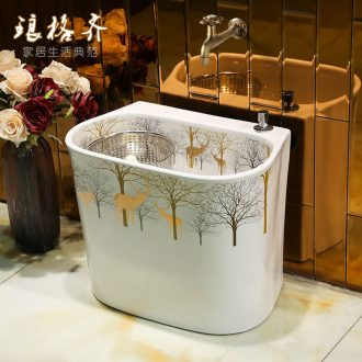 Jingdezhen ceramic wash mop pool slot large balcony drag palmer pool toilet set point to drag basin household mop pool