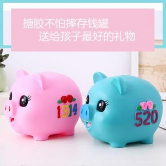 "Blue ""lucky money"" lucky girls and men's and women's birthday gift ceramic pig boy child pink pig piggy bank storage tanks"