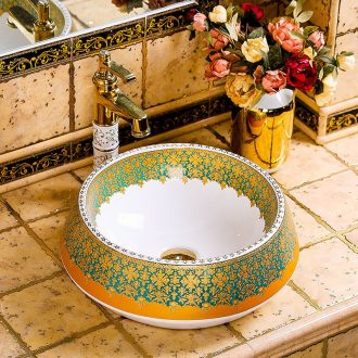 Round the stage basin household washing basin American modern art basin lavatory toilet European ceramic POTS