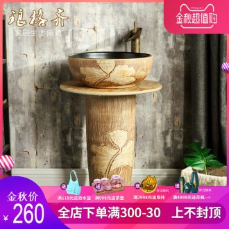 Koh larn, qi ceramic lavabo vertical column type lavatory basin pillar basin floor type restoring ancient ways of household