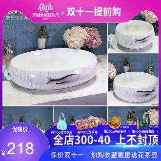 The stage basin lavatory basin in northern Europe contracted household ceramics square sink single bathroom sink basin of The balcony