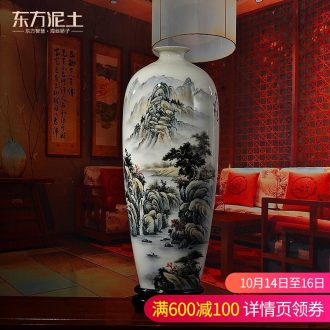 Oriental soil hand - made ceramic vase furnishing articles creative Chinese style living room decoration/blue cloud