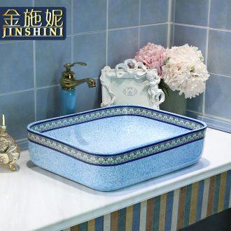 Jingdezhen square ceramic art basin stage basin of restoring ancient ways of household toilet lavabo ou for wash basin