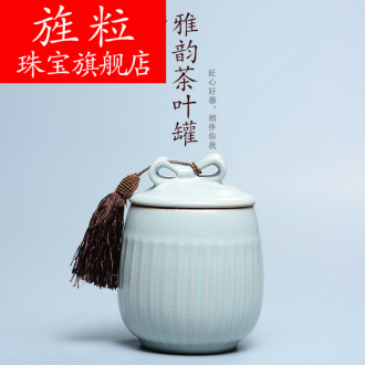 Continuous grain of your up caddy fixings ceramic POTS storage tanks seal pot kung fu tea storage tank