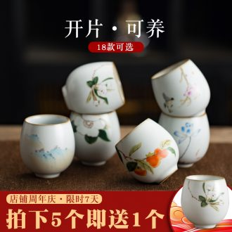 Which your kiln archaize sample tea cup master cup perfectly playable cup small teacup cracked can raise ceramic cup kung fu tea set