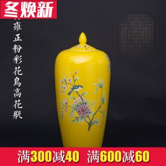 Jingdezhen ceramics antique yellow powder enamel vase Angle of sitting room place what Chinese style decoration decoration with cover