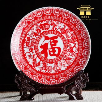 Jingdezhen ceramics China red paper - cut f decorative hanging dish sit home wine rich ancient frame handicraft furnishing articles