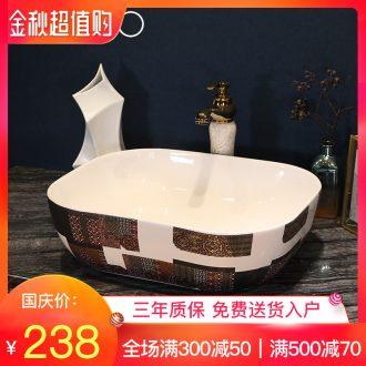Million birds European stage basin to jingdezhen ceramic lavatory toilet stage basin art basin on the sink