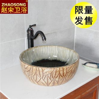 New Chinese style of archaize ceramic household large basin restore ancient ways round toilet lavabo toilet lavatory on stage
