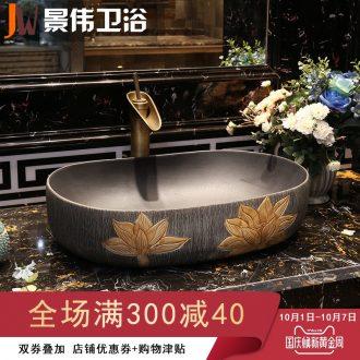 Jingdezhen ceramic lavabo stage basin of Chinese style lavatory toilet Europe type restoring ancient ways basin art basin of household