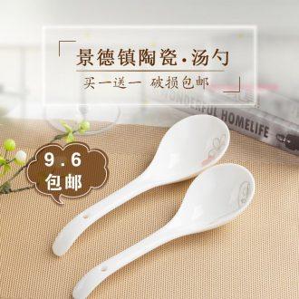 Buy one get one free jingdezhen household ceramics big spoon ladle soup ladle long handle large bone porcelain spoon