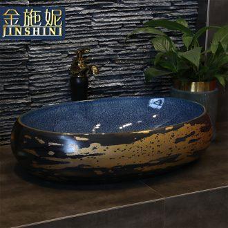 The stage basin ceramic lavabo lavatory basin elliptic toilet basin, art basin of wash gargle household