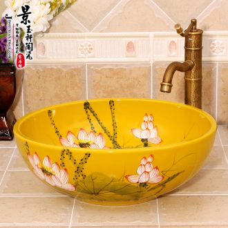 Jingdezhen ceramic art basin hand - made yellow lotus sanitary ware bowl lavatory basin on stage