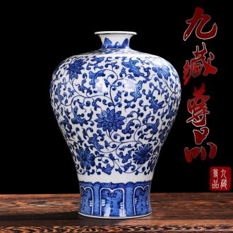 Jingdezhen ceramics antique blue and white porcelain vases, antique collection of classical household decoration small place