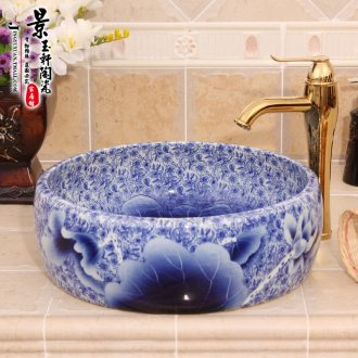 Jingdezhen ceramic art basin Mediterranean waist drum type lotus sanitary ware bowl lavatory basin on stage