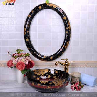 Jingdezhen ceramic red and black yellow iris oval frame with ceramic art basin bathroom frames the lavatory