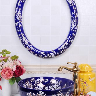 Jingdezhen ceramic art basin sapphire blue golden name plum blossom put stage basin lavatory oval frame combination