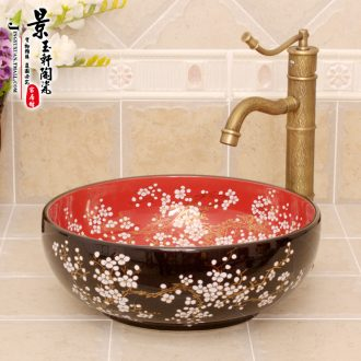 Jingdezhen ceramic lavatory basin basin art on the sink basin basin small golden name plum 35