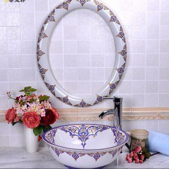 Jingdezhen ceramic white diamond, oval frame picture frame bathroom ceramic art basin stage basin sinks