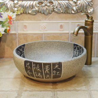 Jingdezhen ceramic lavatory basin basin art on the sink basin birdbath grey lettering