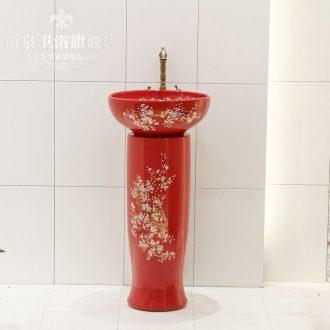 Jingdezhen art lavatory basin sink the lavatory basin the post column one - piece ceramics basin conjoined