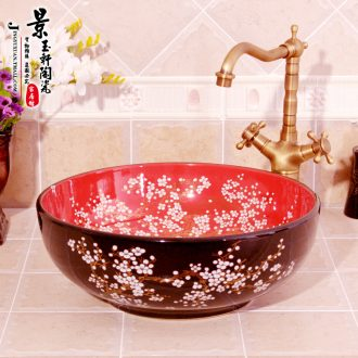 Discount golden name plum blossom put of jingdezhen ceramic art basin bathroom sinks on the basin that wash a face basin to hand