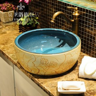 Spring rain jingdezhen ceramic stage basin waist drum carving basin faucet suit art toilet lavabo that defend bath