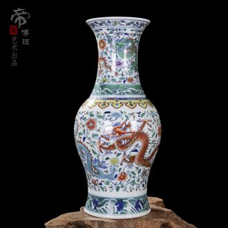 Jingdezhen ceramics imitation qing yongzheng hand-painted porcelain dou color tail sitting room craft flower vase household furnishing articles