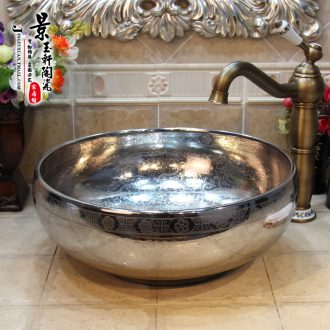 Jingdezhen ceramic lavatory basin basin art on the sink basin birdbath silver shadow silver basin