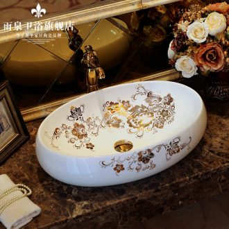 Jingdezhen ceramic increasing stage basin art square ellipse basin of I and contracted toilet of the basin that wash a face to wash your hands