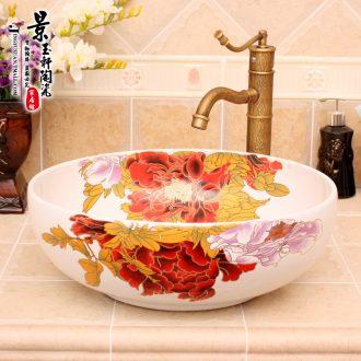 Jingdezhen ceramic basin cordate telosma art basin sinks the stage basin that wash a face