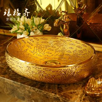 The package mail jingdezhen ceramic lavabo lavatory stage basin, art basin of The basin that wash a face - xiangyun