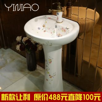 Pillar basin sink bathroom counters are restoring ancient ways a whole floor Pillar type lavatory art ceramics