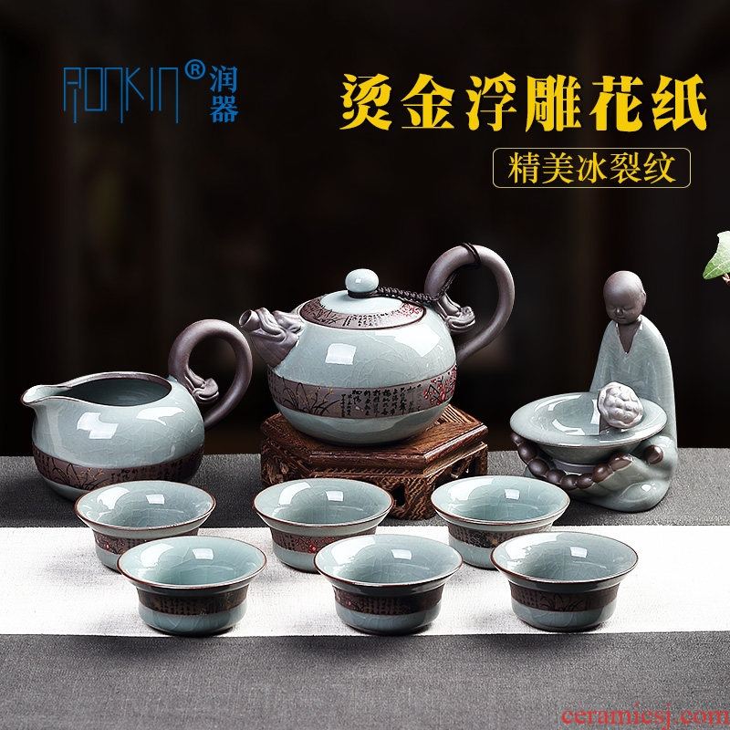 Ronkin elder brother up kung fu home open a piece of ice to crack of a complete set of tea cups ceramic teapot tea set