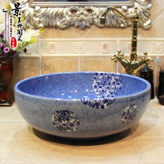 Jingdezhen ceramic new & other; Up & throughout; Blue batik leaves the stage basin to art basin sanitary ware