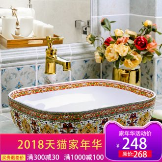 Square ceramic creative household the pool that wash a face European toilet stage basin bathroom sanitary ware art basin basin that wash a face