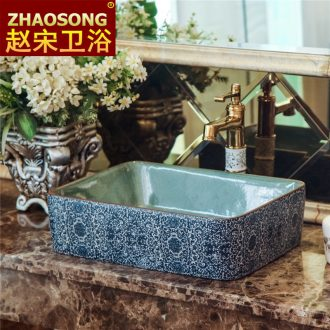Jingdezhen Chinese style restoring ancient ways is the stage basin large square sink the stage art creative toilet lavatory