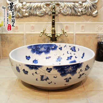 Jingdezhen ceramic lavatory basin basin art on the sink basin water blue iris
