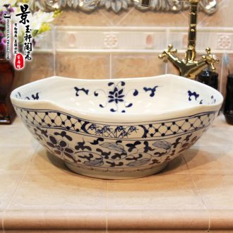 Blue and white goldfish sanitary ware jingdezhen ceramic art basin wing bowl lavatory basin sink on stage