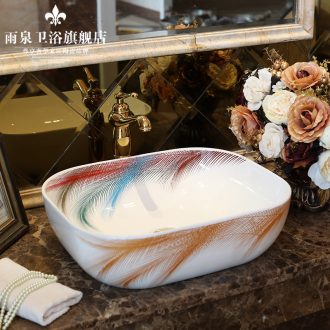 Happens to the jingdezhen square basin stage basin to art ceramic face basin sink bathroom basin of Chinese style